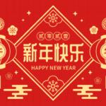 China Neujahresgruß